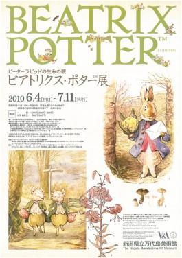 ビアトリクス・ポターの画像 p1_26