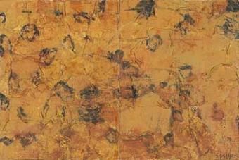 宮崎進 「黄色い大地」の画像