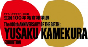 kamekura