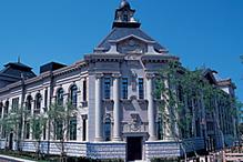 新潟市歴史博物館の写真