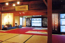 中野邸美術館の写真