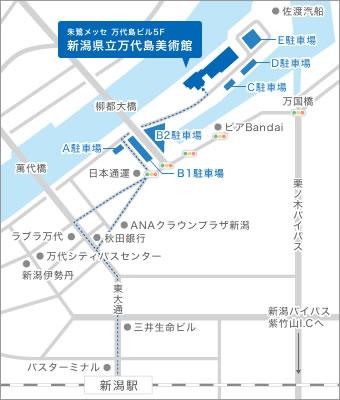 新潟駅からの案内図