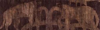 岡村桂三郎 「泉」の画像